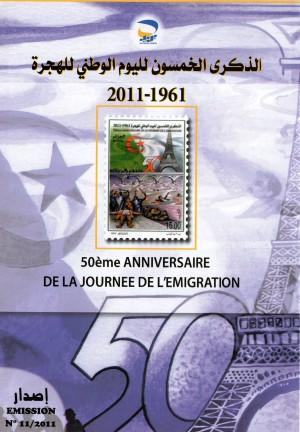 Emission du 17 Octobre 2011 50ème Anniversaire de la Journée 1603_012
