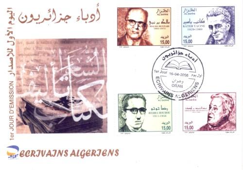 ECRIVAINS ALGERIENS 2008_115