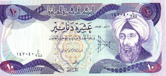 Billets d'Irak 211