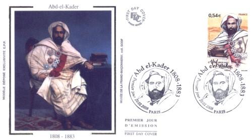 Commémoration du bicentenaire de la naissance de l'Emir Abde - Page 2 310