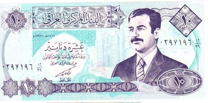 Billets d'Irak 510