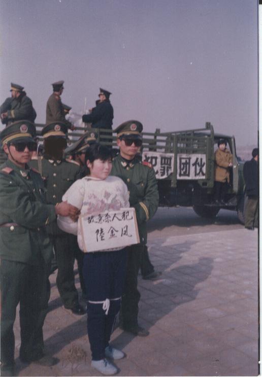 vive la Democratie Chinoise .......... Pic06510