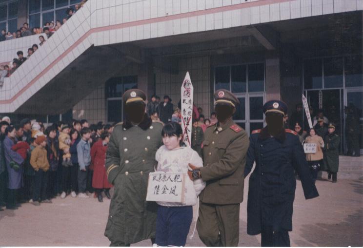 vive la Democratie Chinoise .......... Pic24210