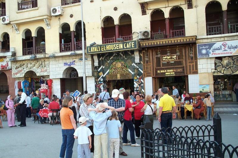 Mosquée Sayyidna Al-Hussein Le Caire Egypte Caire310