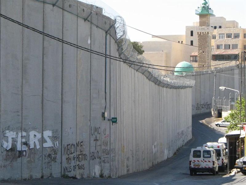 [Israël] - Chef d'oeuvre d'architecture contemporaine à Jérusalem  Jeru110