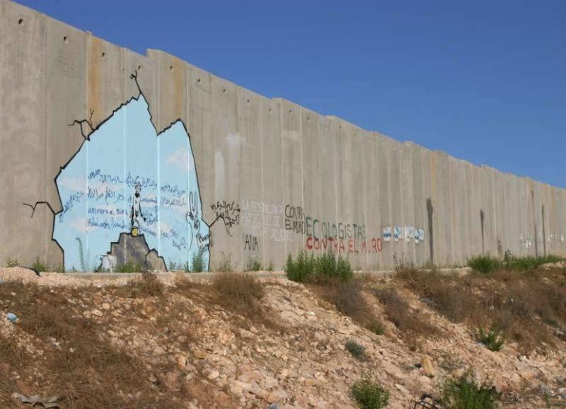 [Israël] - Chef d'oeuvre d'architecture contemporaine à Jérusalem  Jeru7p10