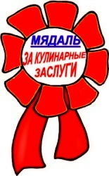 ОрденоносЦы 1-3-0610