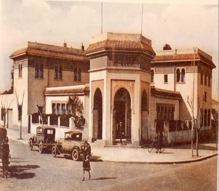 11/04/08 - Bank Al Maghreb à Meknes Bank_a10