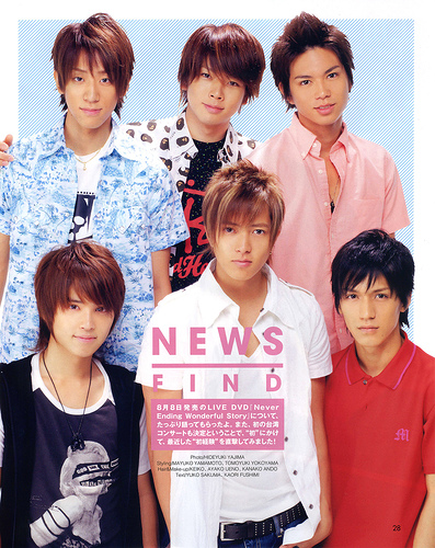 NewS a very cute japanese band 10803810