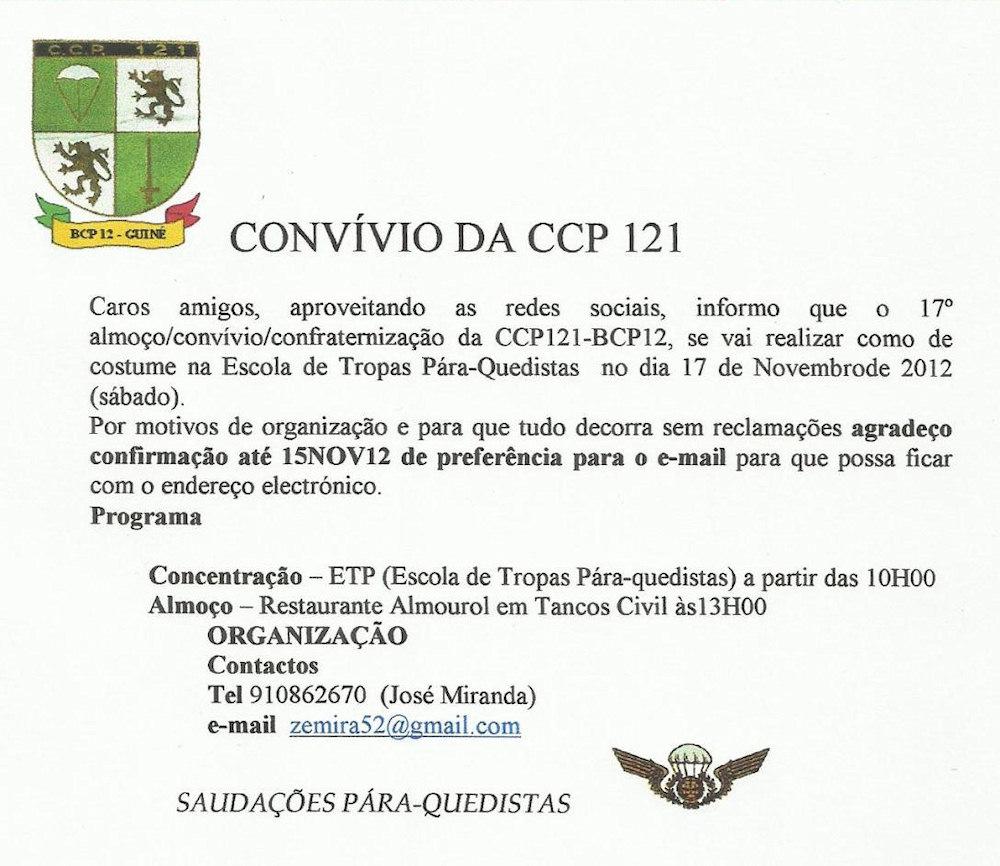 17.º Almoço Convívio da CCP121/BCP12 Guiné Ccp12110