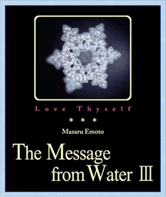 ذاكرة ماء زمزم Water_15