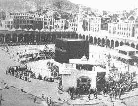VERY OLD PIC OF MAKKAH AL MUKARRAMA 40926510