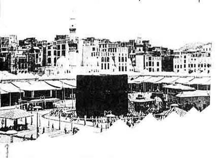 VERY OLD PIC OF MAKKAH AL MUKARRAMA 94201310
