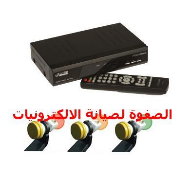 Easy Find LNB 11111110