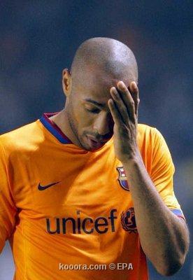 تبخر أحلام برشلونة في الفوز بلقب الدوري الأسباني بعد الهزيمة أمام ديبورتيفو Epa_so53