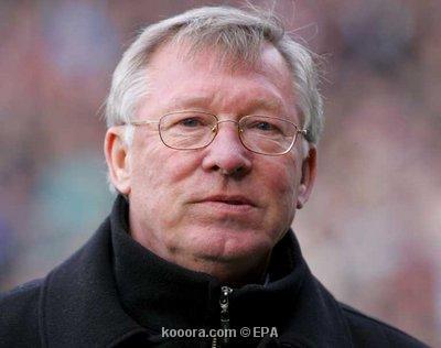 فيرجسون يتقاعد بحلول عام 2012 Player26
