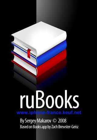 Nouvelle Application RuBooks Defaul24