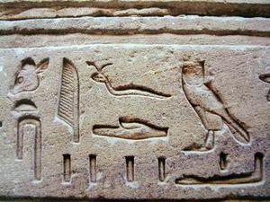 تاريخ الكتابة Egypt_10