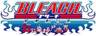 Bleach {Animé} Logo_b10