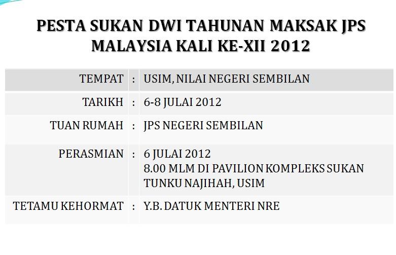 Pesta Sukan JPS Malaysia 2012 1121