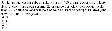PMR -Mathematics question no.3 Pmr_ma12