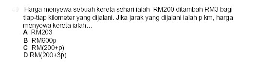 PMR - mathematic Question no.7 Pmr_ma16
