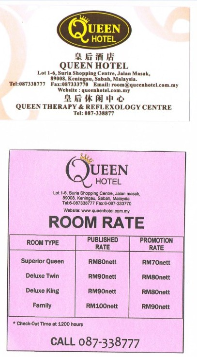 HOTEL DI KENINGAU (RECOMMENDED) Queen_10