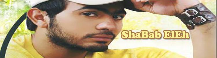 ShaBaB EleH