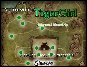 Tiger Girl Tigerg10