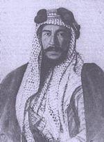 تاريخ دولة الكويت  (1) 150px-10