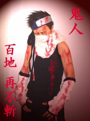 cosplays japonnais 47116610