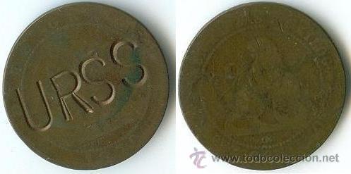 monedas cn significado politico 88540510