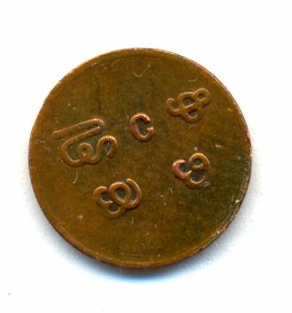 concurso -¿cuál es la moneda más pequeña? Cash210