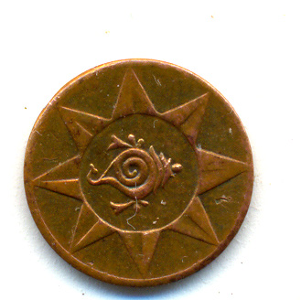 concurso -¿cuál es la moneda más pequeña? Km46ca10