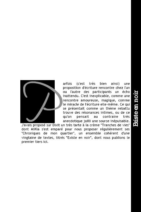 [Monade] Scribulations Aafacs13