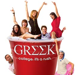 Greek Greek-10