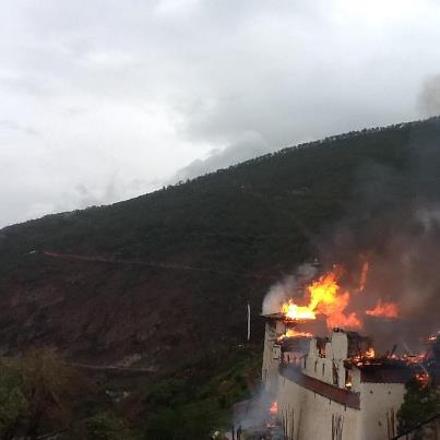 Incendie d'un précieux Temple au Bhoutan 59868010