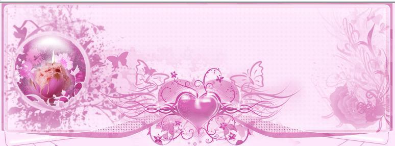منتديات طريق الحب