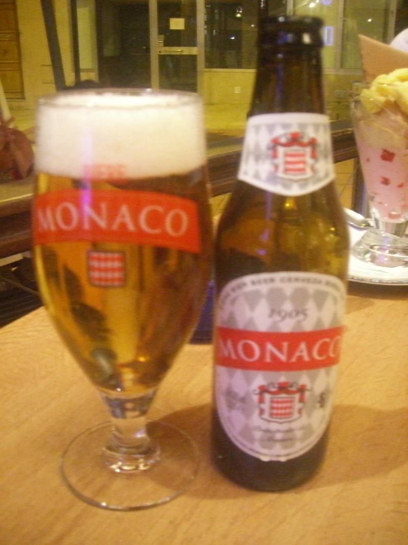 Jamiroquai à Monaco en Juillet - Page 10 Cimg6917