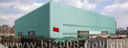 Pekín 2008: BALONCESTO Img21411