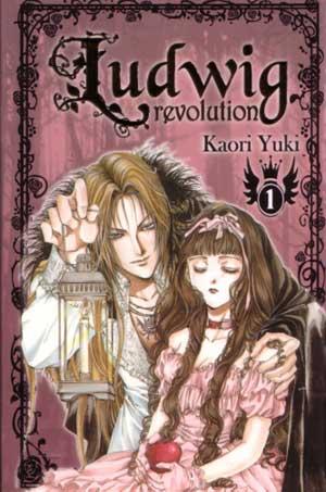 Shojo: Ludwig Revolution  [Kaori, Yuki] Bd_vir10