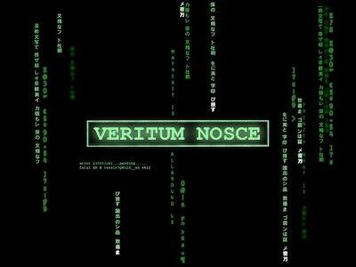 Veritum Nosce