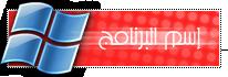 برنامج Power AutoPlay Menu Creator Professional 7.7.12 Oou_ou11