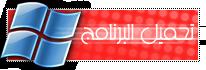 برنامج Power AutoPlay Menu Creator Professional 7.7.12 Oouusu10