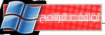 برنامج Power AutoPlay Menu Creator Professional 7.7.12 Ououu_10