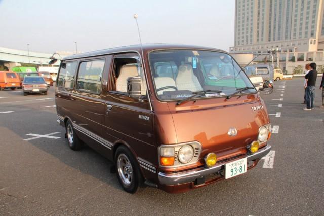 Les Vans Japonais 32-00410