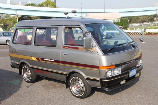 Les Vans Japonais 87-02810