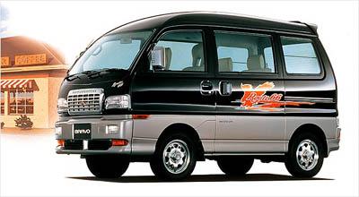 Les Vans Japonais Mitsub14