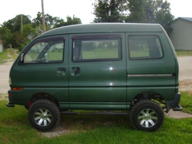 Les Vans Japonais Mitsub15