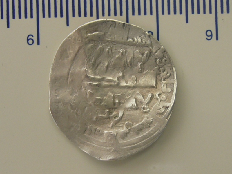 (1º)¿Dirhem Fez Hisan II año 381H con Amir.Se agradecen opin P1050330